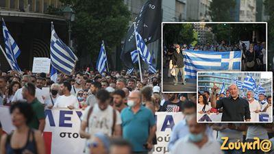 Συγκέντρωση στο κέντρο της Αθήνας ενάντια στους υποχρεωτικούς εμβολιασμούς